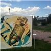 ВКрасноярске наКаменке появились огромные картины
