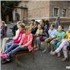 ВКрасноярске пройдет «Ночь кино» с бесплатными показами