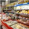 ВКрасноярском крае существенно подорожали продукты