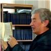 Красноярский писатель стал лауреатом премии Фазиля Искандера