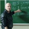 Вшколах Красноярска стало больше мужчин-учителей