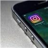 «Неотписывайтесь отнас!»: у красноярских ресторанов украли аккаунт Instagram