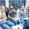 Красноярские стартаперы смогут бесплатно «прокачать» свои интернет-проекты