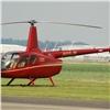 Ущерб отжесткой посадки вертолета вМанском районе оценили в54,5 млн рублей