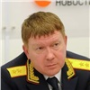 Депутат: главу краевого следственного управления отстранили отдолжности