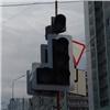 Вдвух районах Красноярска массово отключились светофоры