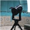 Красноярские школьники изучают астрономию внастоящей обсерватории