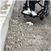 Красноярская мэрия отказалась переделывать бордюры под нужды инвалидов
