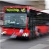 Заодин рейс красноярский маршрутчик 31раз нарушил ПДД (видео)
