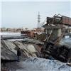 Обрушившийся мост вМинусинске восстановят за33миллиона рублей