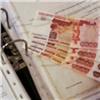 Красноярского чиновника оштрафовали занезаконную премию