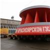 Красноярскую ГЭС снабдили мощнейшими колесами для гидроагрегатов