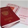Следователь сфальшивыми документами попалась вКрасноярском крае