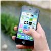 Житель Красноярского края отсудил компенсацию заiPhone