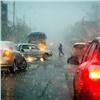 Предстоящая неделя вКрасноярске будет дождливой