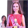 Юная красноярка заняла второе место намеждународном конкурсе красоты
