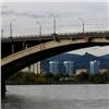 Коммунальный мост вКрасноярске хотят открыть раньше срока