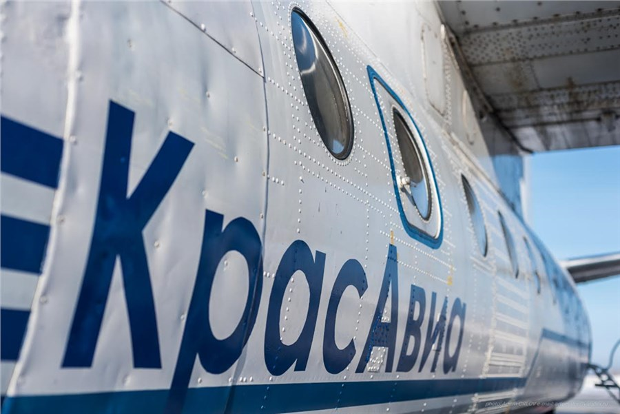 Купить авиабилеты в варну болгария на трансаэро