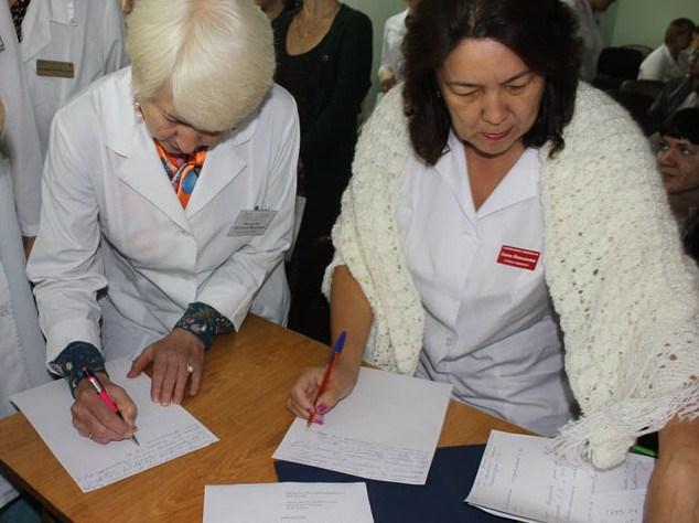 Адрес ростовской городской больницы