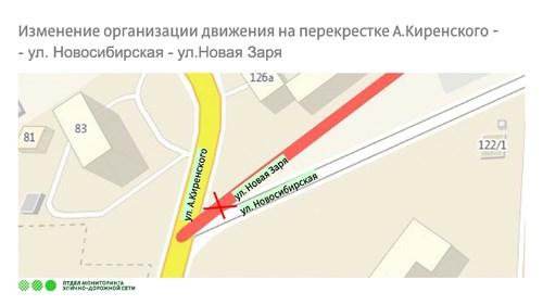 На ул. Новая Заря в Красноярске изменится схема движения ...: http://newslab.ru/news/679080