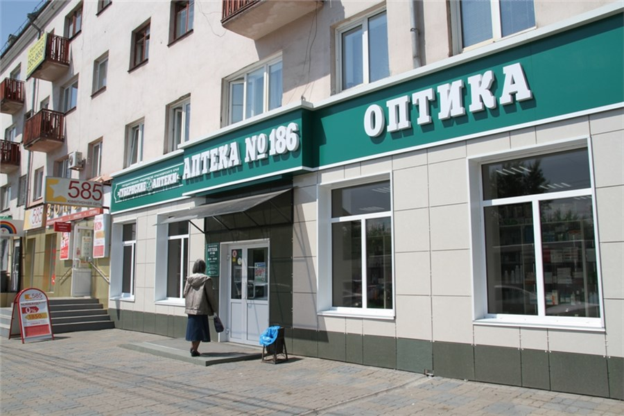 какие существуют интернет аптеки в красноярске абстрактного мышления