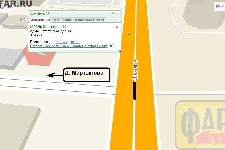 адрес авиакассы в красноярске на предмостной площади #1