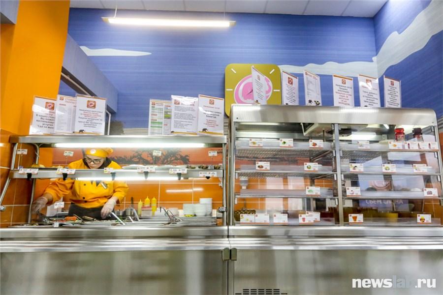 Сборник рецептур блюд и кулинарных изделий 2011 год