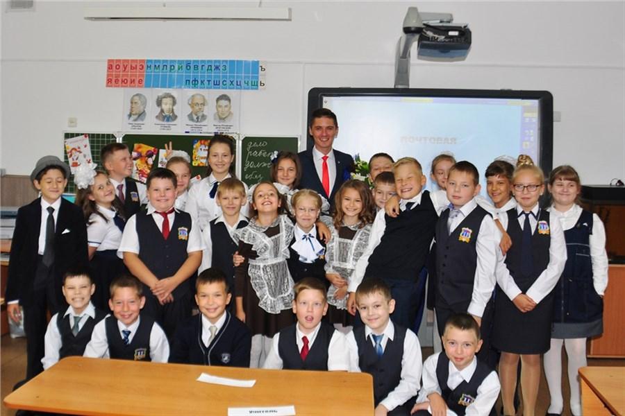работа учителем в красноярске #11