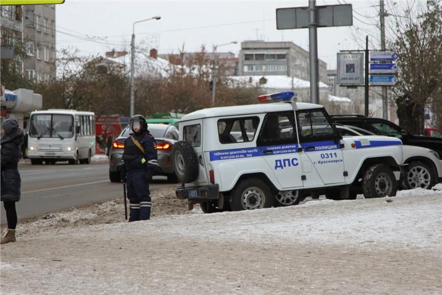 ФСБ провела масштабные учения вцентре Красноярска