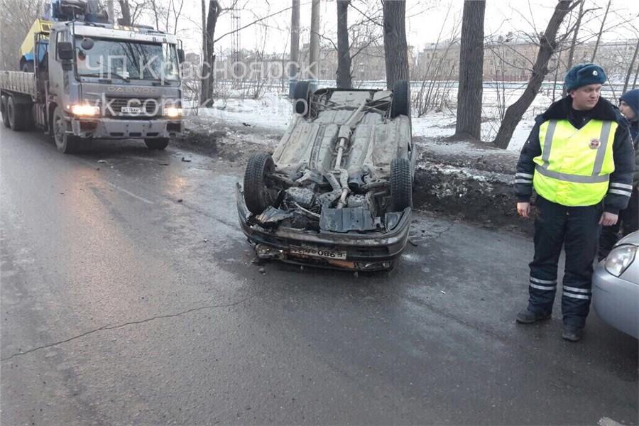 Вкраевом центре столкнулись 4 автомобиля