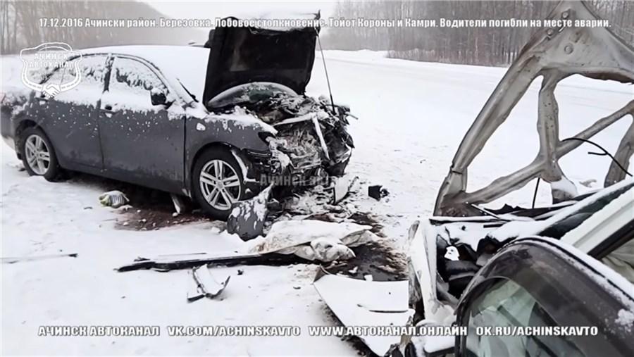 Лобовое ДТП натрассе под Ачинском: погибли двое водителей