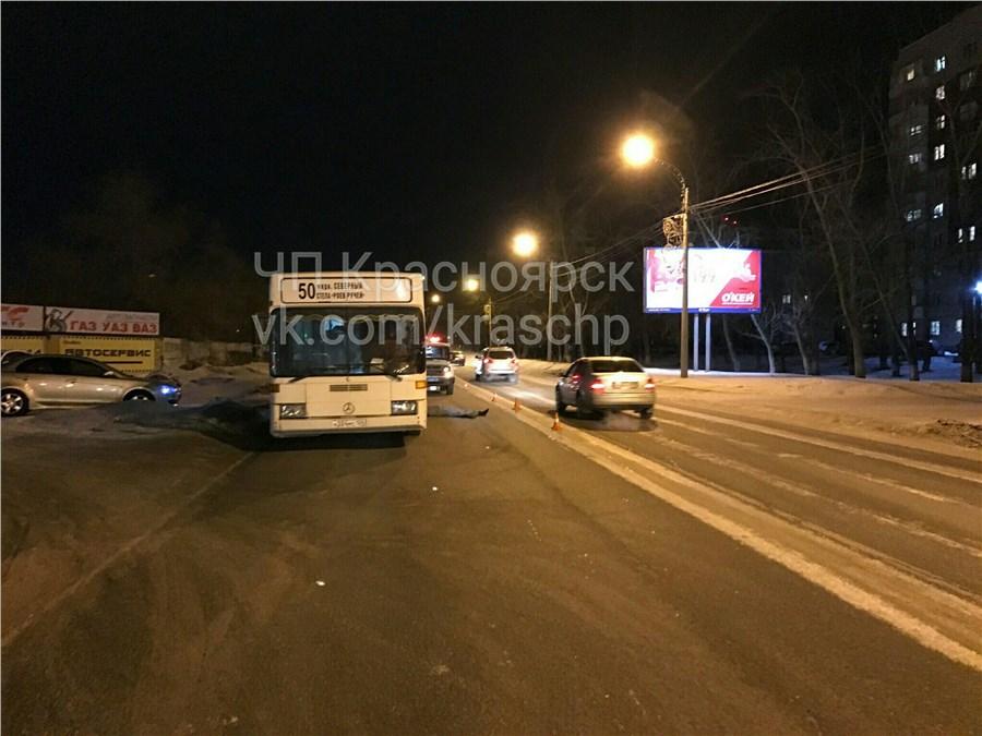 ВКрасноярске выбежавшего после ДТП водителя насмерть сбила маршрутка