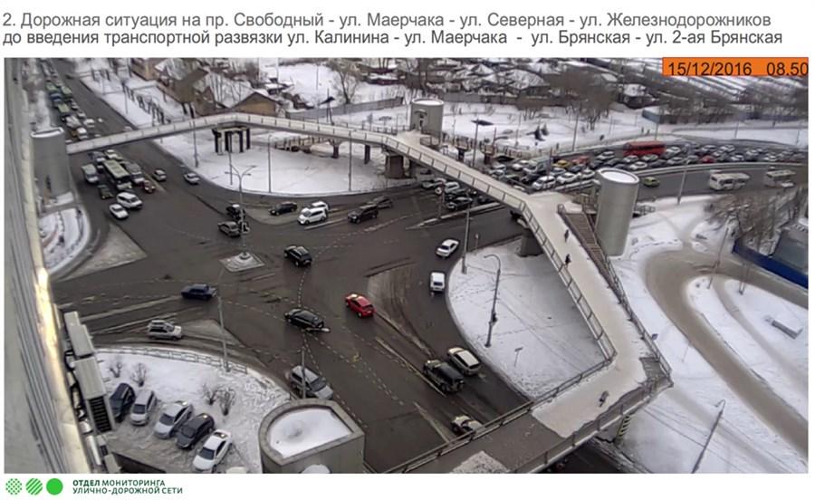 Пробок вКрасноярске стало вдвое менее