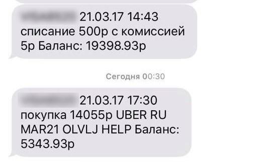 http://s.newslab.ru/photoalbum/18267/m/150756.jpg