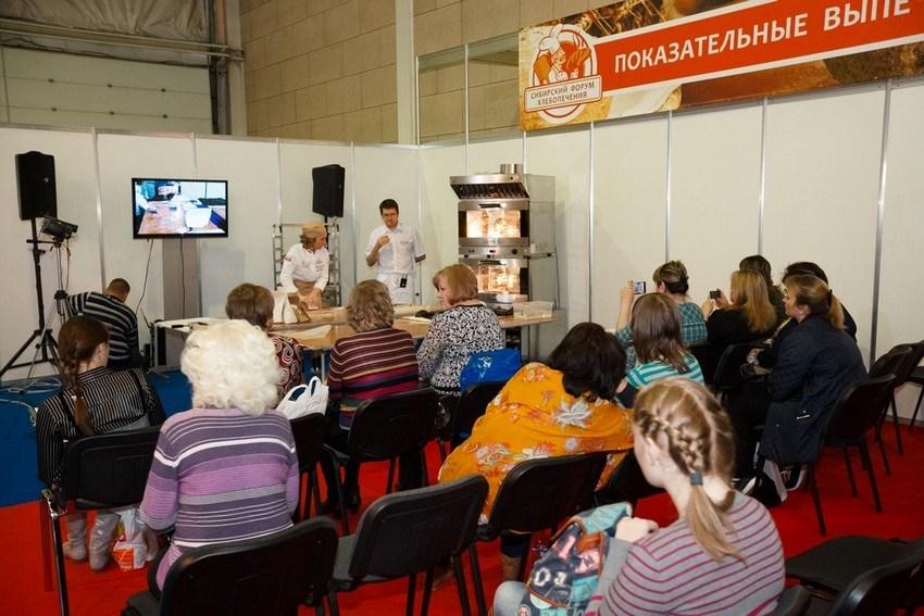 ВКрасноярске завтра откроется международный форум «Пищевая индустрия»