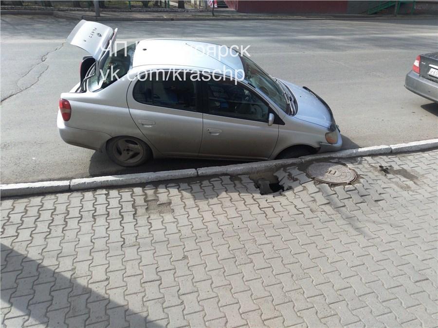 ВКрасноярске под припаркованной машиной провалился асфальт
