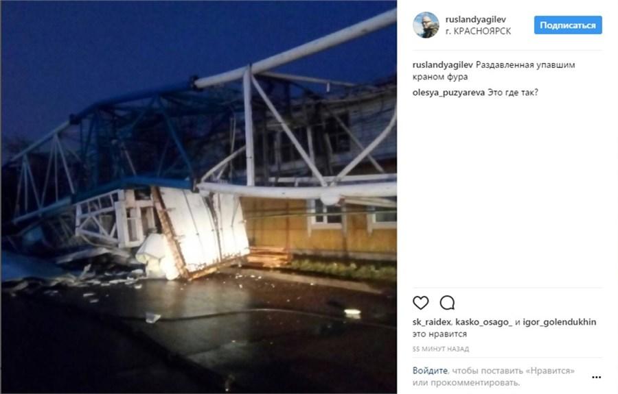 Башенный кран рухнул на дом вКрасноярске