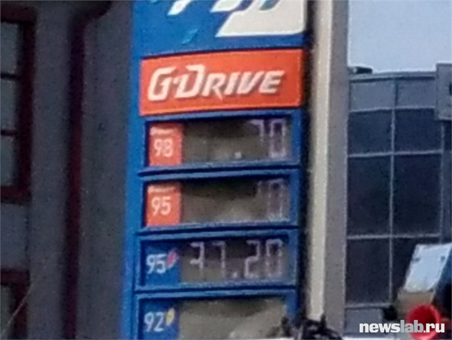 Рост цен набензин в РФ превысил темпы инфляции