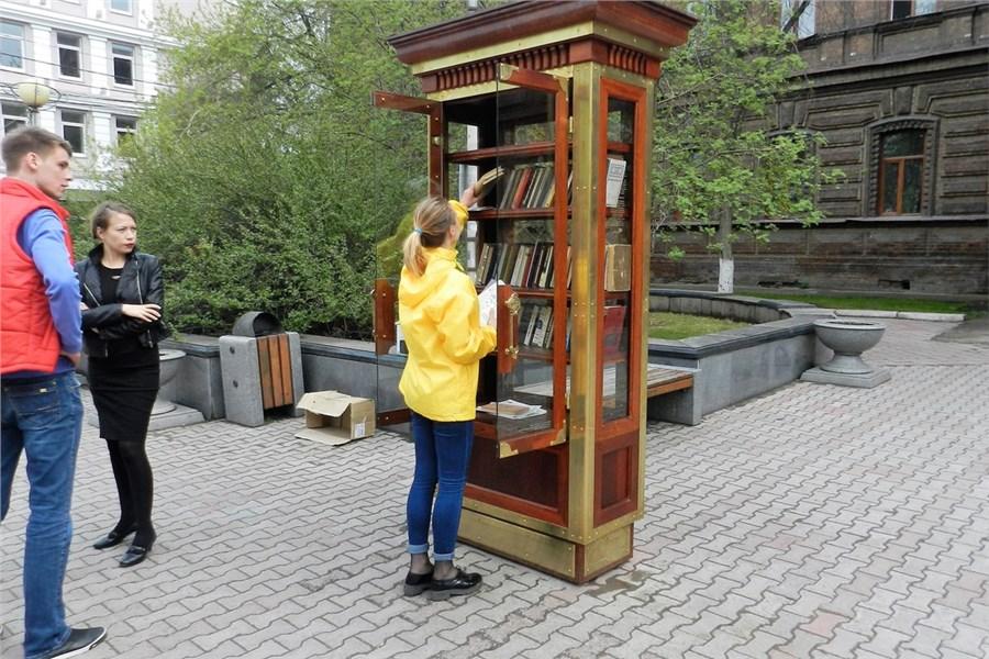 Вцентре Красноярска снова появился шкаф для буккросинга
