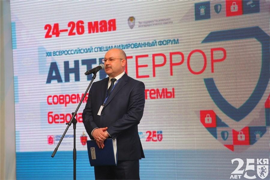 Всероссийский форум «Современные системы безопасности— Антитеррор» стартовал вКрасноярске