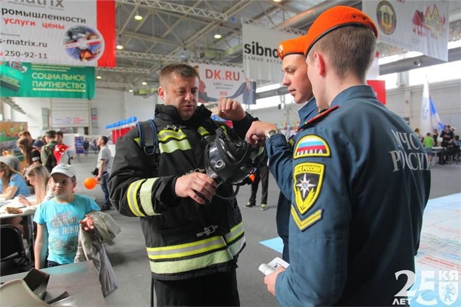 ВКрасноярске начал работу ежегодный антитеррористический форум