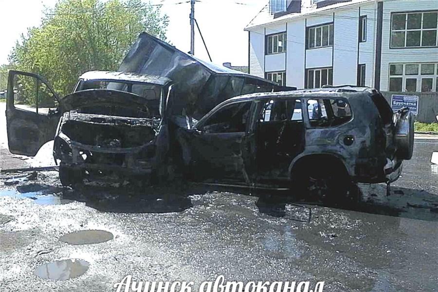 ВАчинске после ДТП взорвалась «Газель»