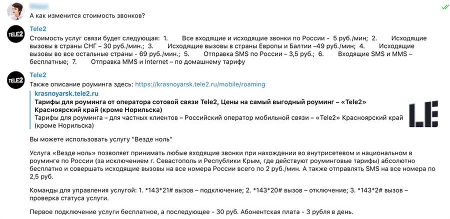 звонки на все номера россии фоторецепторов глаза кошки