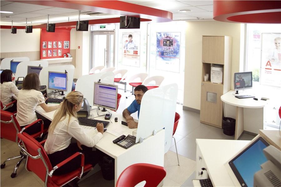 Тиньков кредит наличными онлайн заявка