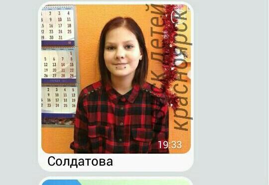 ВКрасноярске ищут молодых людей, сбежавших изсоциального приюта