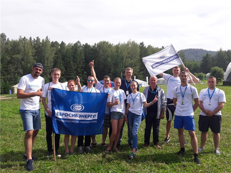 Молодёжь Ямала участвует вобсуждении будущего русской энергетики вКрасноярске