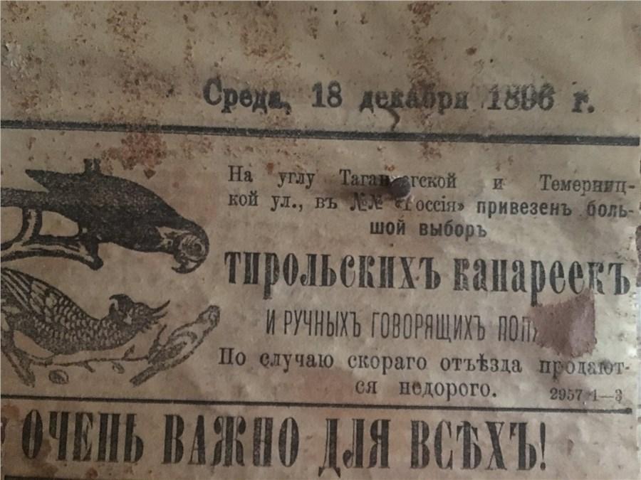 ВКрасноярске насутки перекрыли движение наперекрестке вцентре города