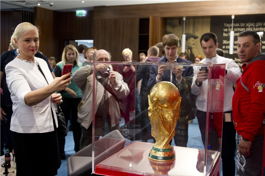 Тур кубка мира поможет создать во всей России атмосферу футбольного праздника - Вине