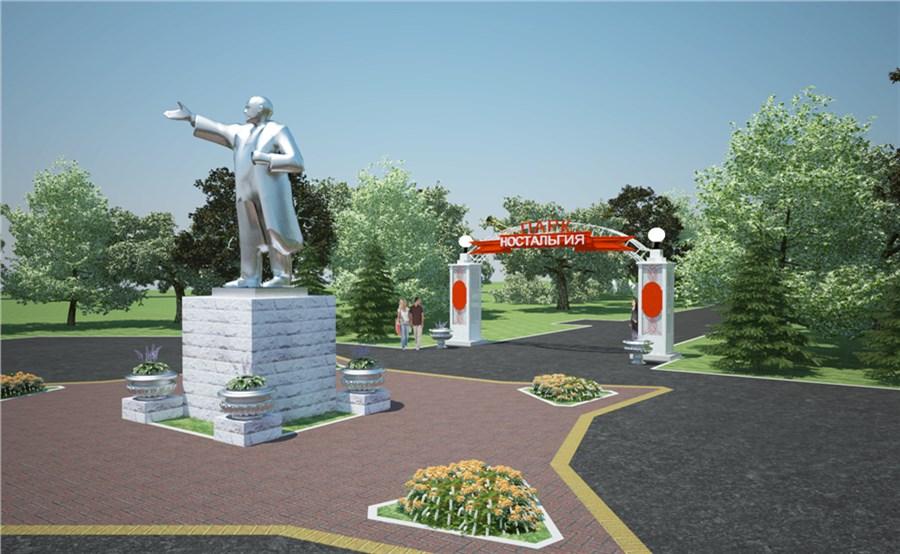 ВКрасноярске появится парк «Ностальгия»