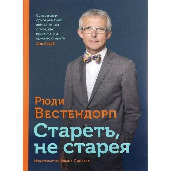 Показываем открытие вКрасноярске масштабной ярмарки книжной культуры